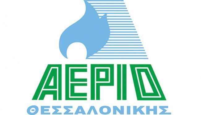 Αποτέλεσμα εικόνας για ΕΠΑ Θεσσαλονικης
